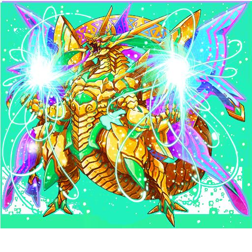 [幻光竜]ルクセリオン