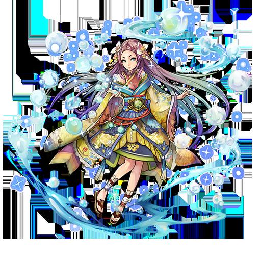 [清流姫]タキリビメ