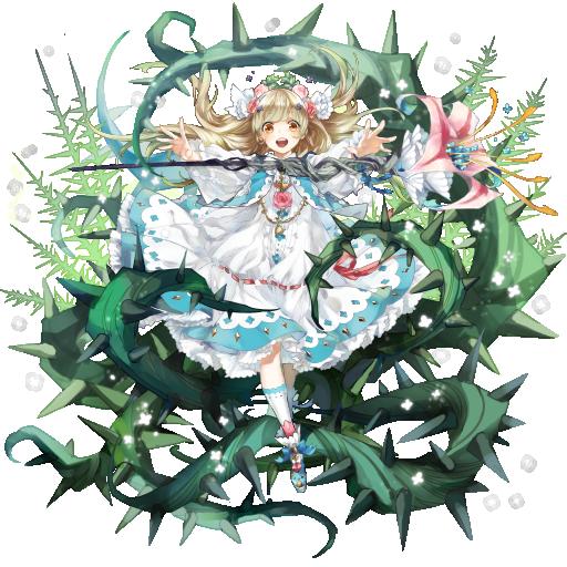 [未熟な花の精]ラザネイト