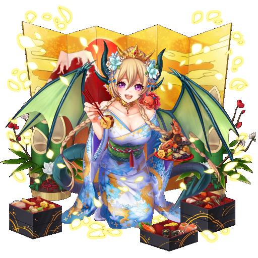 [新春の竜姫]アーシェラ