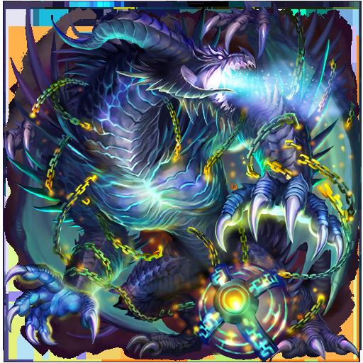 [大監獄の帝竜]ガルディラ