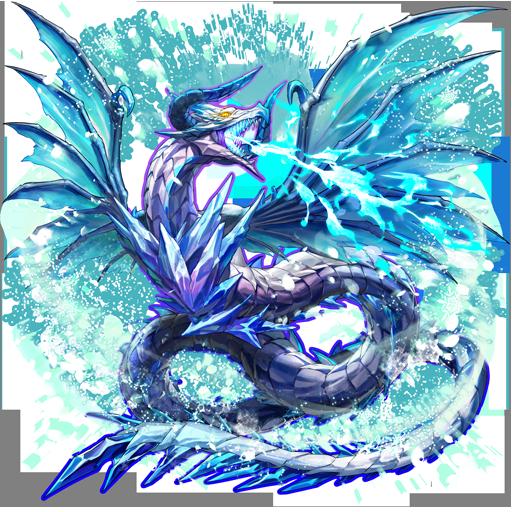 [氷結の蛇龍]ピュートーン