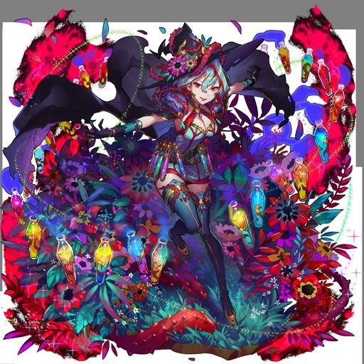 [花園の魔女]ベラドンナ