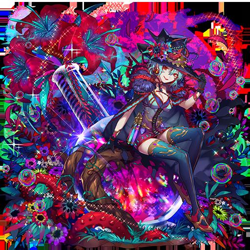 [毒花の魔女]ベラドンナ