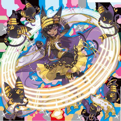 [奏で踊る猫神]バステト