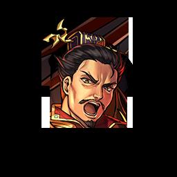[乱世の奸雄]曹操