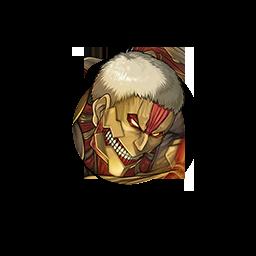 [鎧の巨人]ライナー