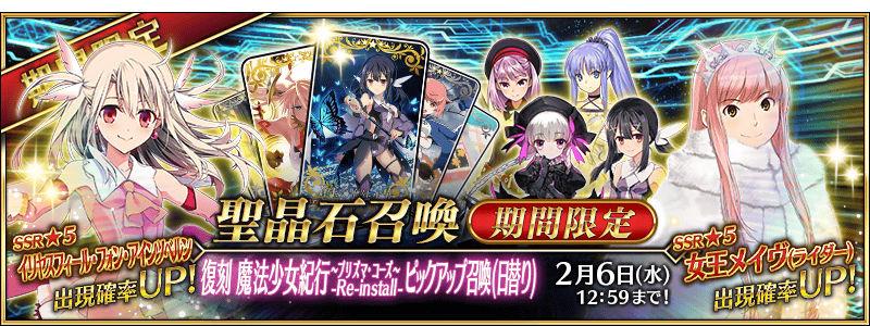 fate 紫式部 wiki