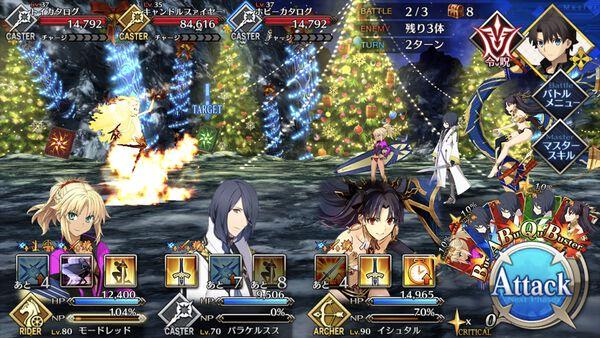 第三の門 不敬なクリスマス