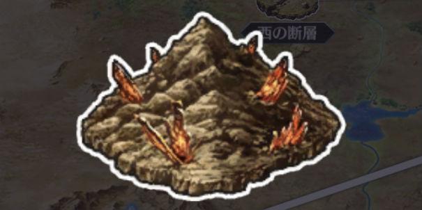 神の空岩跡