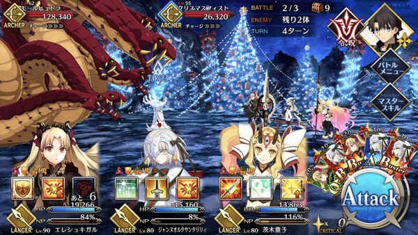 第六の門 クリスマス大炎上