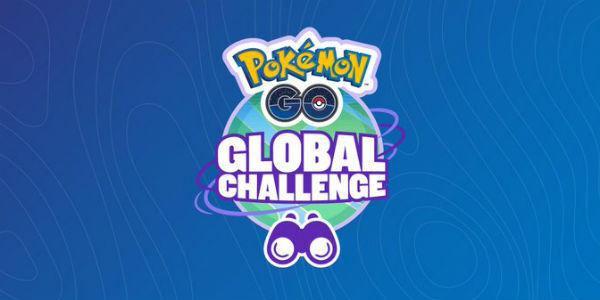 ウルトラボーナスグローバルチャレンジ