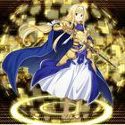 【異界の騎士】アリス
