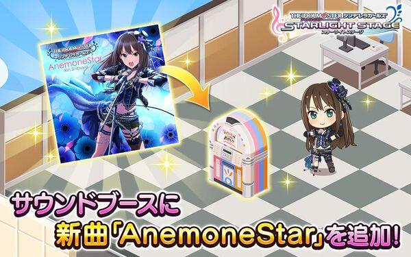 AnemoneStar