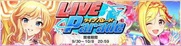 LIVE Parade