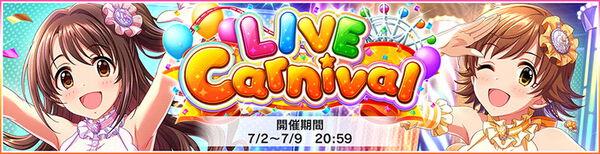 LIVE Carnival
