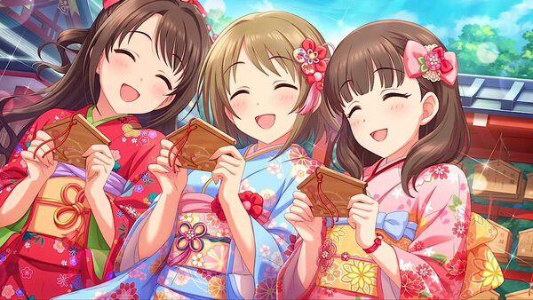 [新春の彩り]三村かな子