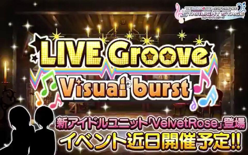 Live Groove Visual Burst