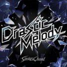 Drastic Melody
