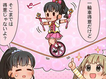 一輪車が得意です♪