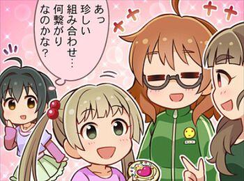 A・魔法少女アニメ