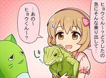 (…仲間かな?)