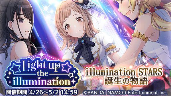 Lightup the illumination