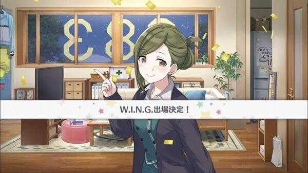W.I.N.G(ウィング)