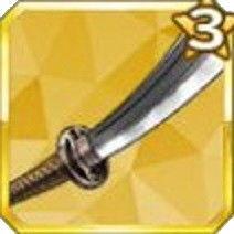四〇式斬機刀