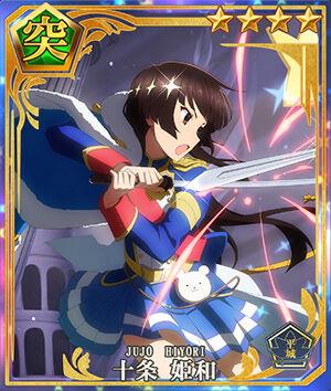 十条姫和【舞台少女】