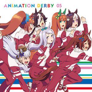 ANIMATION DERBY 05