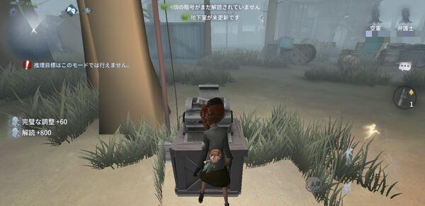 解読ポイント