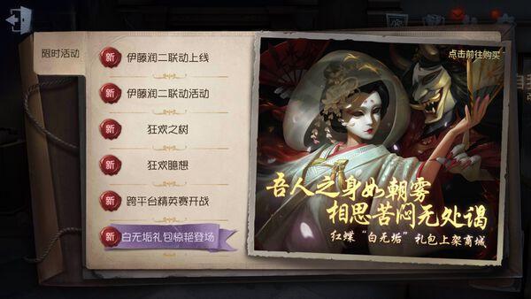 中国版情報