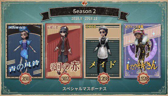 人格 カード 解放 第 五 ssr