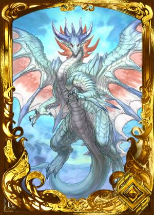 神帝竜『アウグスタ』