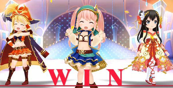 VSレヴュー勝利