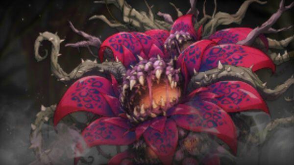 至高の屍臭花