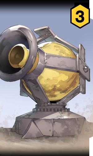 タワーモドキ砲