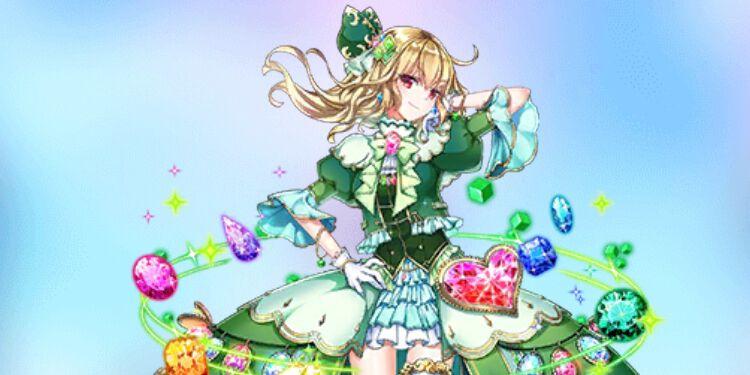 虹の宝石 アルマ