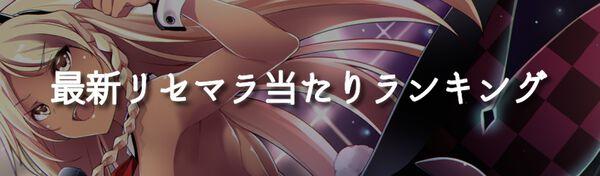ケンガン ub リセマラ 【ケンガンUB】序盤の進め方 - Boom