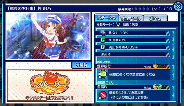星4ミケちゃんの詳細