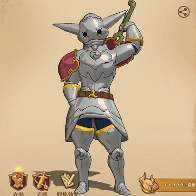 聖騎士の鎧