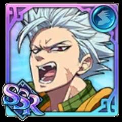 【エールコレクター】冒険家バン