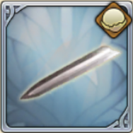 両刃剣の欠片