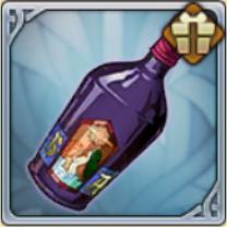 開けてない酒瓶