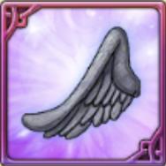 灰色の魔神の羽