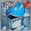 リオネス水晶聖騎士<br>(剣)