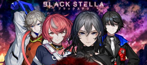 ブラックステラのキャラ