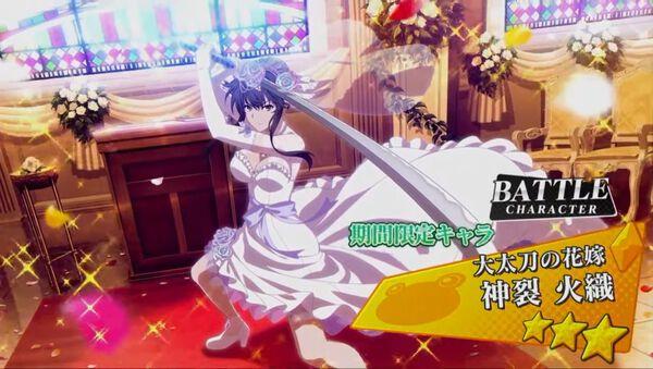 【大太刀の花嫁】神裂火織