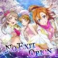 NO EXIT ORION